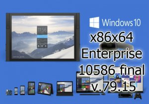 Windows 10 Enterprise 10586 final v.79.15 by UralSOFT (x86-x64) [Ru] (2015)