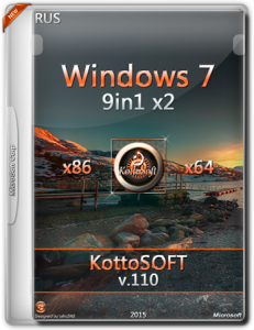 Windows 7 9 in 1x2 KottoSOFT v.110 (x86-x64) (RUS) [2015]
