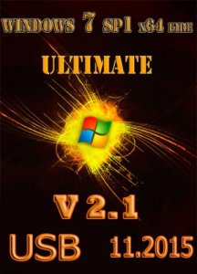 Windows 7 Ultimate SP1 FIRE v2.1 by novik (x64) [Ru] (2015)