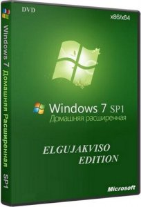Windows 7 Home Premium SP1 Elgujakviso Edition v29.11.15 (x86/x64) [Ru] (2015)