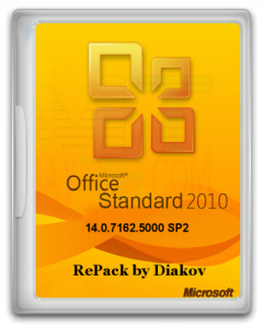 Microsoft Office 2010 Standard 14.0.7162.5000 SP2 RePack by D!akov (2015) [Multi/Ru]