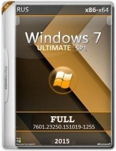 Microsoft Windows 7 Ultimate SP1 7601.23250.151019-1255 x86-x64 RU FULL FINAL 2015 by Lopatkin (2015) RUS