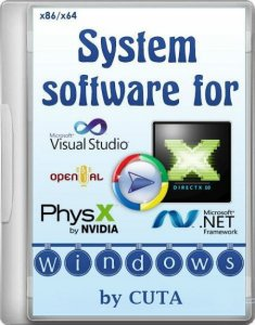 System software for Windows 2.8.0 [Ru]