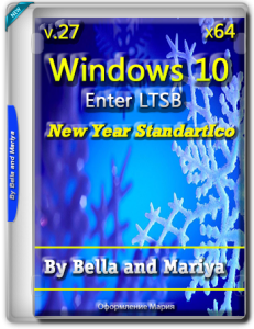 Win 10 Enter LTSB ( New Year StandartIco )(x64) By Bella and Mariya v.27.iso (2015) RUS