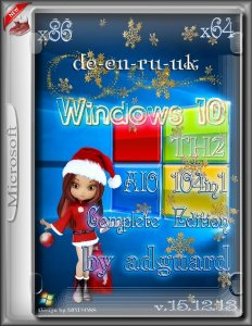 Windows 10, Version 1511 with Update AIO 104in2 adguard (x86/x64) (Eng/Ger/Rus/Ukr) (v15.12.13)
