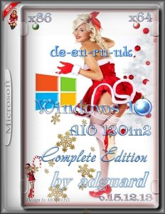 Windows 10 with Update AIO 120in2 adguard (x86/x64) (Ger/Eng/Rus/Ukr) [v15.12.13]