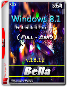 Win 8.1 Embedded-Pro ( Full - Aero ) (x64) By Bella and Mariya v.18.12..iso (2015) RUS