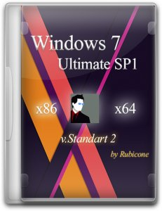 Windows 7 Ultimate SP1 [v.Standard 2] by Rubicone (x86/x64) [Ru] (2015)