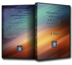 Windows 7 Ultimate UralSOFT v.91.15 (x86x64) [Ru] (2015)