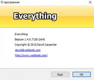 Everything 1.4.0.713 Beta + Portable [Multi/Ru]