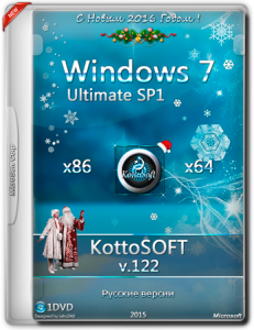 Windows 7 Ultimate KottoSOFT v.122 (x86 -x64) (RUS) [2015]