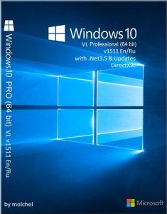 Windows 10 ProVL v1511 Update 30-12-15 by molchel (x64) [Ru/En] (2015)