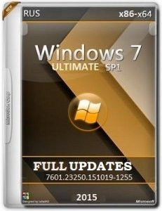 Microsoft Windows 7 Ultimate SP1 7601.23250.151019-1255 x86-x64 RU FULL UPDATES by Lopatkin (2016) RUS