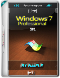 Windows 7 Pro SP1 Lite by naifle v.1 (x86/x64) [RU] (03.01.2016)