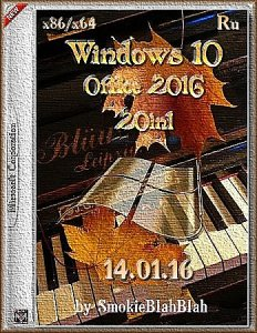 Windows 10 (x86/x64) + Office 2016 20in1 by SmokieBlahBlah 14.01.16 [Ru]