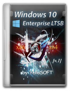 Windows 10 Enterprise LTSB v.1 by YelloSOFT (x86/x64) [Ru] (2016)