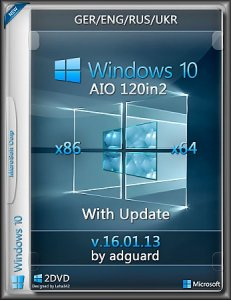 Windows 10 with Update AIO [120in2] adguard (v16.01.13) (x86-x64) [Ger/Eng/Rus/Ukr] (2016)