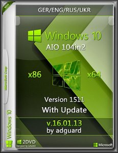 Windows 10, Version 1511 with Update AIO [104in2] adguard (v16.01.13) (x86-x64) [Ger/Eng/Rus/Ukr]