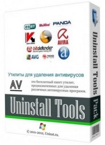 AV Uninstall Tools Pack 2016.01 [Ru/En]