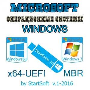 Windows 10 \ 8.1 \ 7 SP1 pe MBR-UEFI StartSoft 1 (x64) [Ru] (2016)