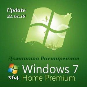 Windows 7 Home Premium SP1 Upd 21.01 by ����� (x64) [Ru] (2016)