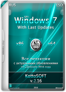Windows 7 with SP1 with Last Updates (�86\�64) (RU) [2016]