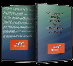 Windows 7 Ultimate Full Office2016 UralSOFT v9-10.16 (x86x64) [Ru]