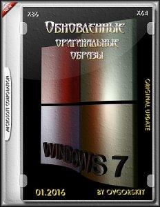 Windows 7 SP1 Ru x86-x64 Original Update 01.2016 by OVGorskiy [RU] (2016)