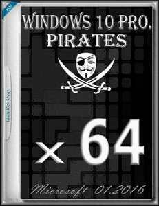 Windows 10 Professional PIRATES by novik (x64) [RU] (2016)
