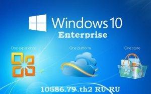 Microsoft Windows 10 Enterprise 10586.79 th2 x86-x64 RU BIZ by Lopatkin (20 ...