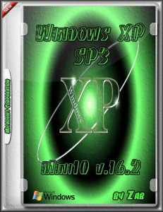 Windows XP SP3 Mini10 v.16.2 by Zab [RU](2016)