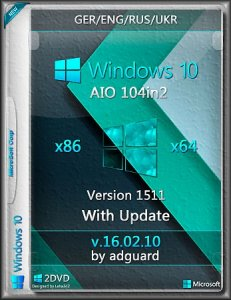 Windows 10, Version 1511 with Update AIO [104in2] by adguard (v16.02.10) (x86-x64) [Multi/Ru]