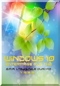 Windows 10 Enterprise TH2 G.M.A. LTSB Style (x64-x86) [RU] (v.10.02.16.)