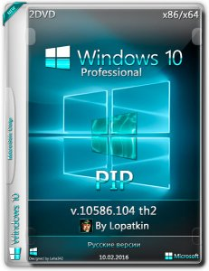 Microsoft Windows 10 Pro 10586.104 th2 x86-x64 RU PIP by Lopatkin (2016) RU ...