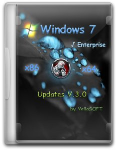 Windows 7 SP1 Enterprise Updates V.3.0 by YelloSOFT (x86-x64) [Ru] (2016)