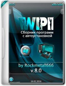 WPI DVD by Rockmetall666 v8.0 (x86-x64) (2016) [Rus]
