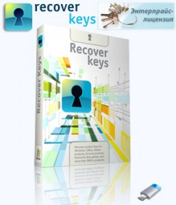 Nuclear Coffee Recover Keys Enterprise 9.0.3.168 + Portable [Multi/Ru]
