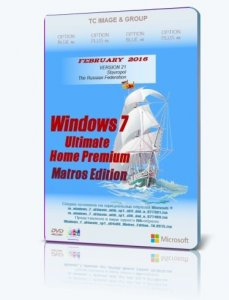 Windows 7 M ult hpr edition in one by Matros 21 (x64x86) [Ru] (2016)