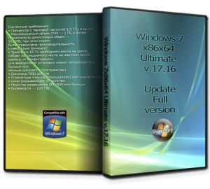 Windows 7 Ultimate v.17.16 UralSOFT (x86x64) [Ru] (2016)