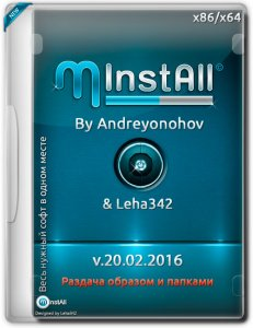 MInstAll v.20.02.2016 By Andreyonohov & Leha342 [Ru]