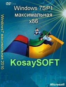 Windows 7 SP1 Ultimate (x86) by KosaySOFT (2016) RUS