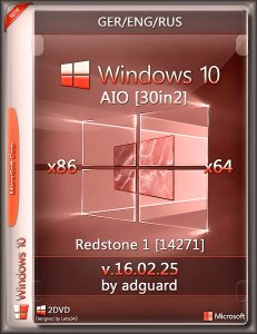 Windows 10 Redstone 1 build 14271 AIO 30in2 adguard (x86/x64) (Eng/Ger/Rus) [v16/02/25]