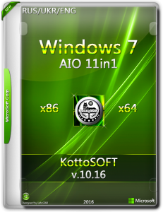 Windows 7 SP1 x86x64_11_in_1_ KottoSOFT (v.10.16)(RUS-UA-ENG) [2016]