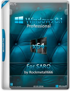 Windows 8.1 PRO by Rockmetall666 for SARO (X64) (2016) [Rus]