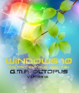 Windows 10 TH2 PRO/ENT G.M.A. OCTOPUS (x86/x64) [RU] (v.04.03.16.)