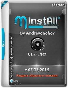 MInstAll v.07.03.2016 By Andreyonohov & Leha342 [Ru]