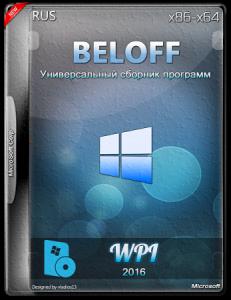 BELOFF 2016.3 [Ru](2016)