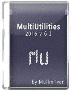Multi Utilities 2016 v. 6.1.4 by Муллин Иван (x86-x64) [Ru](2016)