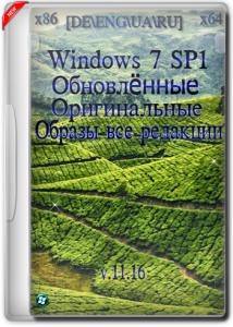 Windows 7 with SP1 with Last Updates (x86-x64) [DE-RU-UA-ENG] [2016]