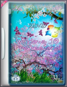 Microsoft® Windows® 10 Professional 1511 RU by OVGorskiy® 2DVD (x86/x64) (Rus) [15/03/2016]